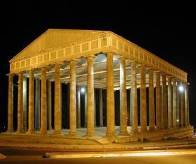 Templo Minerva de Quetzaltenango