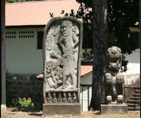 Sitio Arqueológico El Baúl