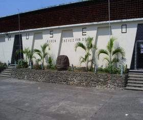Museo La Democracia