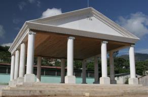 Templo de Minerva